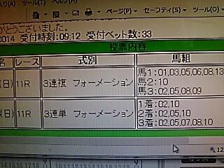 2019-04-28T09:16:13.JPG