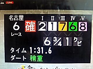 2019-05-16T15:31:24.JPG