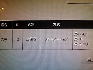 2019-05-20T21:33:31.JPG