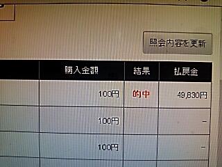 2019-05-21T22:44:01.JPG