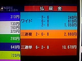 2019-05-23T22:52:48.JPG