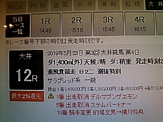2019-05-28T21:27:34.JPG