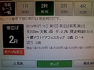 2019-06-18T20:45:15.JPG