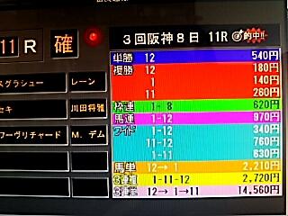 2019-06-23T20:50:29.JPG