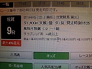 2019-06-25T22:01:36.JPG