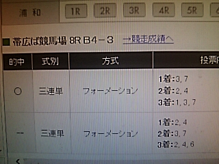 2019-07-10T12:04:07.JPG