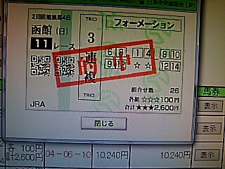 2019-07-15T15:24:46.JPG