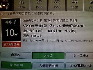 2019-07-21T21:52:14.JPG
