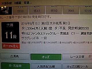 2019-08-20T22:46:21.JPG