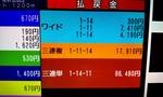 2019-09-19T21:35:25.JPG