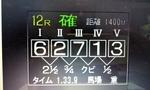 2019-12-15T21:33:18.JPG