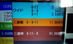 2020-01-03T16:25:17.JPG