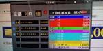 2020-02-09T15:00:46.jpg